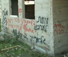 'Price tag' graffiti (archive image)