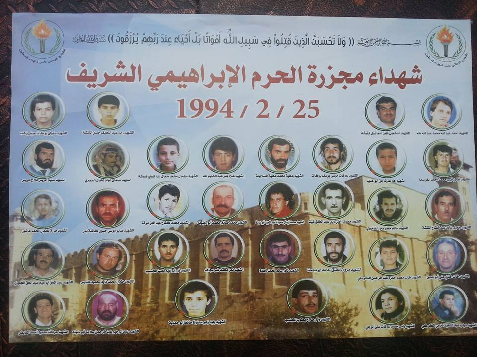 Today Marks 26 Years For The Ibrahimi Mosque Massacre
