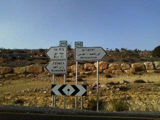 Sign to Beitin