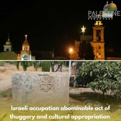 This image has an empty alt attribute; its file name is Palestine-International-Broadcast-1-e1595386957513.jpg