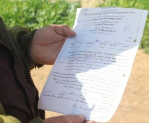 Army Orders Halt Of Construction Of Four Palestinian Homes Near Bethlehem