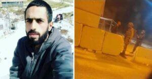 Army Abducts A Palestinian Near Jenin