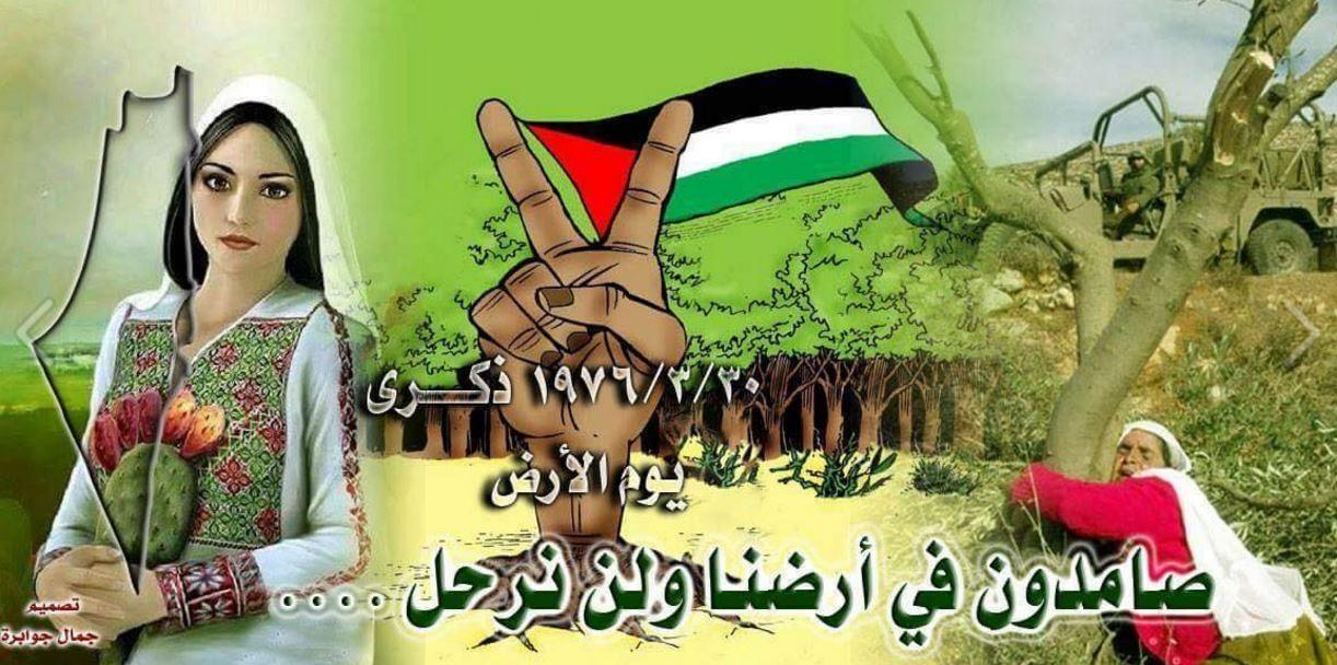 Graphic By Jamal Jawabra