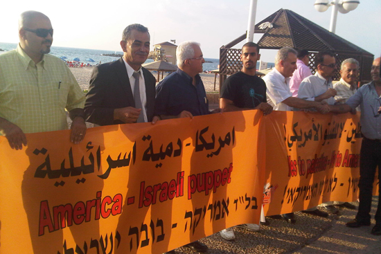 Supporting palestinian un bid protest held in front of for Puppet consul